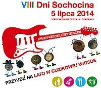 8 Dni Sochocina 2014 ikona wpisu